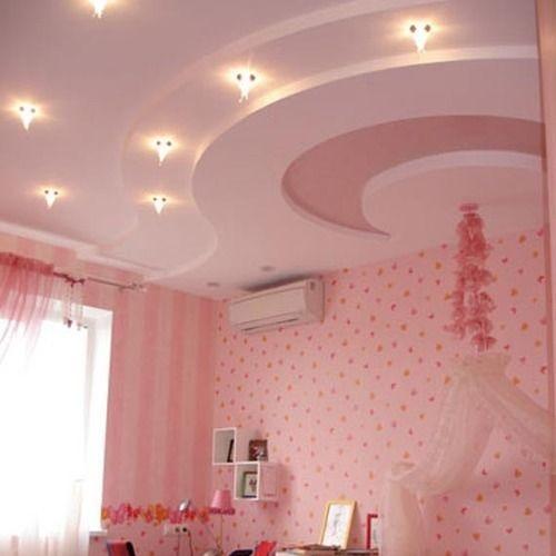 Moon Shaped Kids Room False Ceiling